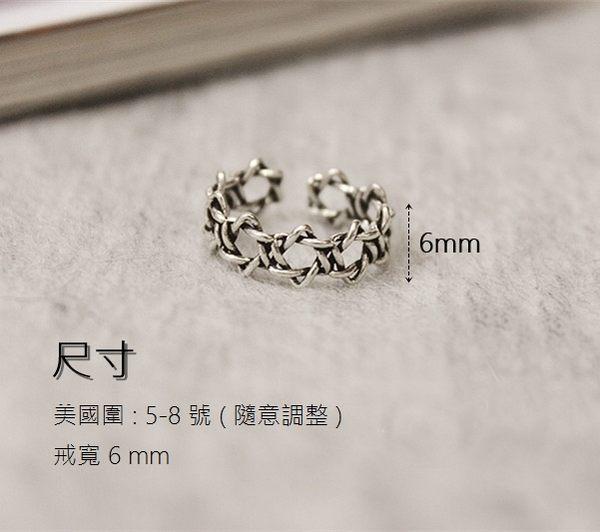 925純銀 個性款復古 縷空六芒星 C型可調整戒指 防抗過敏 不退色