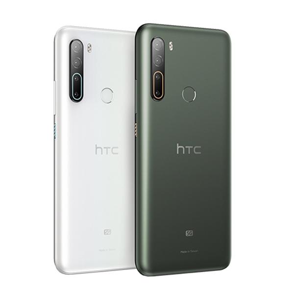 【贈5000行電+旅充組等5好禮】HTC U20 5G 8GB/256GB 6.8吋 雙卡雙待