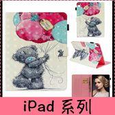 【萌萌噠】2018/2019版 iPad Pro / mini1234 Air 彩繪系列 可愛卡通平板保護套 側翻 卡通塗鴉 支架
