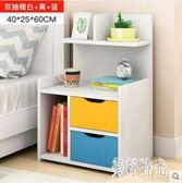簡易床頭櫃置物架臥室收納簡約現代北歐小型床邊櫃子儲物櫃小桌子CC3246『美好時光』