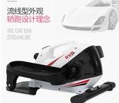 跑步機家用機慢跑迷你橢圓機跑步機踩踏板機健身器材LX交換禮物