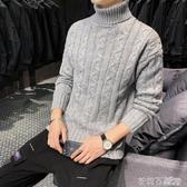 純色高領套頭男士毛衣修身潮流男學生打底毛線衣青年休閒針織衫 茱莉亞