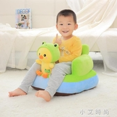 寶寶椅 餐椅小孩嬰兒學坐沙發兒童小沙發座椅凳嬰幼兒榻榻米安全防摔 小艾時尚.NMS