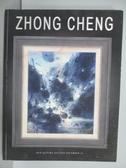 【書寶二手書T9/收藏_QBP】ZhongCheng_Modern and…Art_2018/12/16