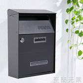 意見箱掛牆創意信箱北歐郵箱室外防水帶鎖投訴箱牛奶箱門口信件箱WD 至簡元素