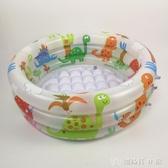 兒童游泳池充氣家庭嬰兒成人家用海洋球池加厚超大號戲水海洋球池充氣泳池 創時代YJT