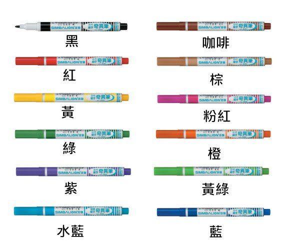 雄獅 NO. 600 奇異筆(1 mm)/支