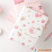 桃子筆記本蜜桃粉色磁扣本PU皮日記本學生彩頁少女心手帳本禮物【公主日記】