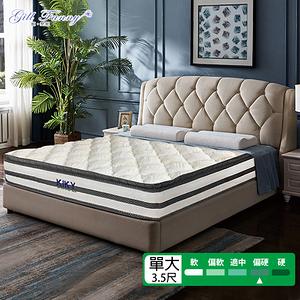 【KIKY】姬梵妮 尊爵紀念款蛋糕棉立體包覆獨立筒床墊(單人加大3.5尺)