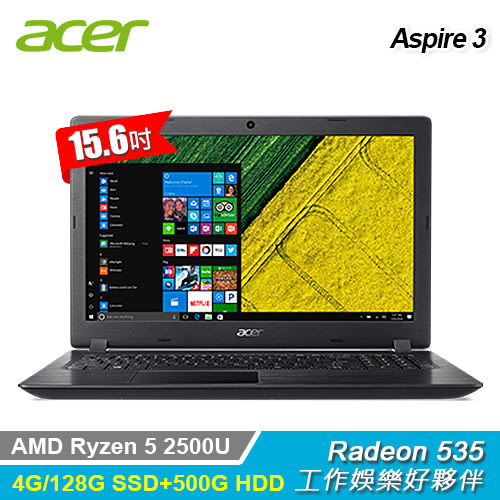 【Acer 宏碁】Aspire 3  A315-41G-R214 15.6吋 輕薄效能筆電 【威秀電影票兌換序號】