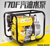 抽水機2寸3寸柴油泵高壓消防自吸泵高揚程農用灌溉汽油機水泵QM 向日葵