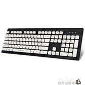 K1808巧克力鍵盤辦公游戲超薄靜音筆記本外接電腦有線無線鍵盤USB 魔方數碼館igo