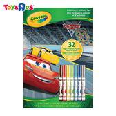 玩具反斗城 CRAYOLA 繪兒樂 汽車總動員著色套裝