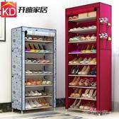 開迪簡易鞋架加厚牛津無紡布防塵鞋櫃多層創意組合加固收納櫃