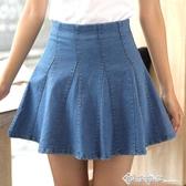 2020春季新款牛仔裙半身裙a字大擺蓬蓬裙高腰傘裙質感百褶短裙女 西城故事