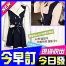 [24hr-快速出貨] 韓國 騎士風洋裝...