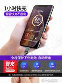 蘋果數據線iPhone6充電線6s器7P手機plus自動11pro智能ipad 洛小仙女鞋