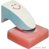 韓國防水吸盤式肥皂架盒子掛壁創意免打孔瀝水放香皂盒磁鐵吸皂器 樂活生活館