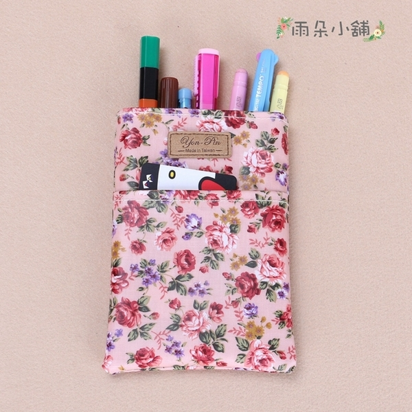 雨朵防水包 M325-046 口袋包(筆袋)