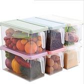 現貨出清  保溫盒 冰箱收納盒長方形抽屜式雞蛋盒食品冷凍盒廚房收納保鮮塑料儲物盒   10-19
