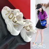 女童運動鞋網面透氣夏季小白鞋兒童鞋女孩休閑網鞋【奇趣小屋】