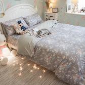 【預購】挪威花園 K2 King Size床包薄被套四件組 純精梳棉 台灣製