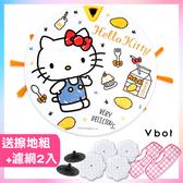 【送擦地組+濾網(2入)】Vbot x Hello Kitty i6+ 掃地機器人 吸塵器 蛋糕機 二代加強 (芒果奶霜)