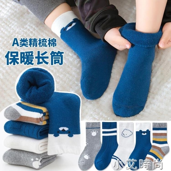 兒童襪子秋冬季純棉加厚保暖毛巾襪男童女童加絨寶寶中長筒毛圈襪 小艾新品