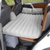 新款車載充氣床旅行床SUV汽車后排氣墊床轎車后座車震床成人睡墊 英雄聯盟MBS