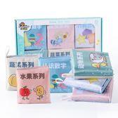 幼兒布書嬰兒撕不爛布書早教益智帶響玩具3-6-12個月幼兒童寶寶啟蒙0-1歲優品匯