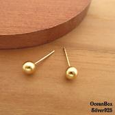 ☆§海洋盒子§☆5mm金色圓球耳針式925純銀耳環
