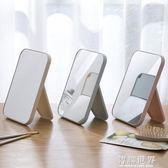 創意台式便攜隨身化妝鏡大桌面摺疊公主鏡可愛宿舍桌面梳妝小鏡子 智聯世界