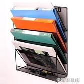 A4文件收納盒 五層A4報刊文件架金屬網格掛墻式壁掛架雜志置物架收納整理辦公 快速出貨