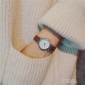 手錶女學生石英 錶小 錶盤潮流小清新百搭時尚韓版簡約皮帶小巧女 錶 艾維朵