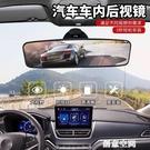 汽車車內大視野后視鏡吸盤式廣角平面鏡教練車室內輔助倒車鏡改裝 創意新品