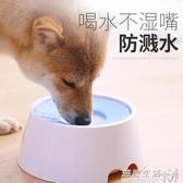 狗狗喝水器防濺水不濕嘴飲水器水盆喝水碗狗碗狗盆泰迪寵物用品 雙十二全館免運