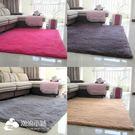 地毯客廳毯沙發茶幾長方形床邊房間榻榻米 潮流小鋪