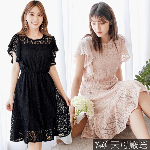 【天母嚴選】絕美透膚荷葉袖蕾絲連身洋裝(共二色)