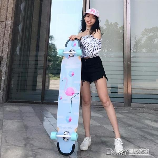 長板滑板成人男女生刷街韓國范兒初學者大舞板代步抖音專業全能板 檸檬衣舎