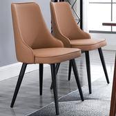 北歐鐵藝皮質餐椅現代簡約家用成人吃飯餐椅創意餐廳高檔靠背椅子