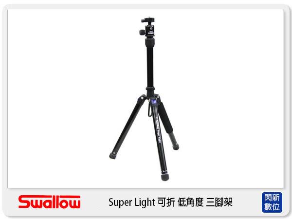 【分期0利率,免運費】SWALLOW 燕子 Super Light 可反折 輕量腳架 可當自拍棒 承重3kg (公司貨)