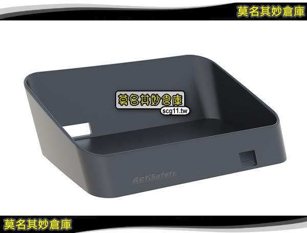 莫名其妙倉庫【GS078 HUD專用遮光罩】ActiSafety HUD抬頭顯示器4E 4C專用 通用產品