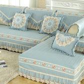 沙發墊四季通用布藝簡約現代純棉防滑坐墊客廳田園沙發巾套罩全蓋·Ifashion