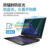 光影暗影2/3代pro螢幕鋼化保護貼膜暗夜精靈5air筆記本電腦 阿卡娜