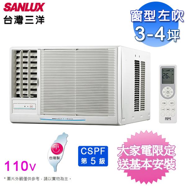 (含基本安裝)三洋3-4坪窗型冷氣SA-L221FEA/SA-R221FEA(電壓110V)