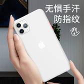 蘋果11手機殼超薄撞色iPhone11pro max蘋果x全包防摔xs液態矽膠xr軟邊 快速出貨