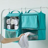 新年鉅惠 簡易旅行布衣柜布藝宿舍衣柜加粗加固組裝收納衣柜布衣櫥