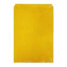A4 6K黃皮公文袋/信封袋 238x3...