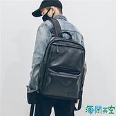 雙肩包男士商務背包旅行防雨百搭電腦書包時尚 海闊天空