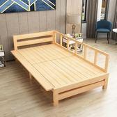 實木兒童床組  拼接折疊床定制加寬大床帶圍欄可定做加長小床單人午休床【快速出貨八折搶購】